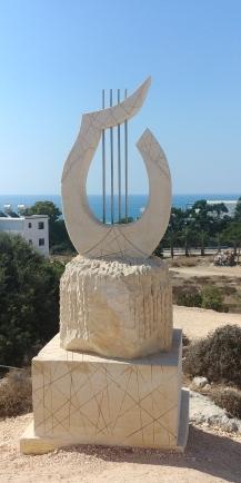 Sculpture Park Cyprus